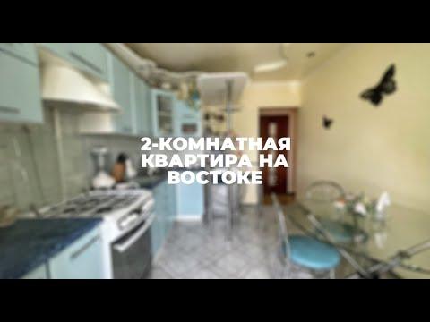 фото орловская ул, брест, брестская область, 2 комнатная, 60.9 м², 8/9 0