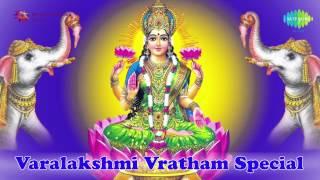 Varalakshmi Vratham Special | Tamil Devotional Audio Jukebox - Vol 2