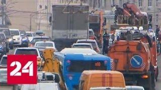 Семь машин столкнулись на Крымском валу в Москве - Россия 24