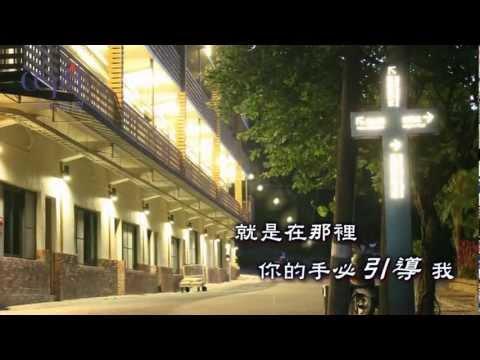中華祈禱院