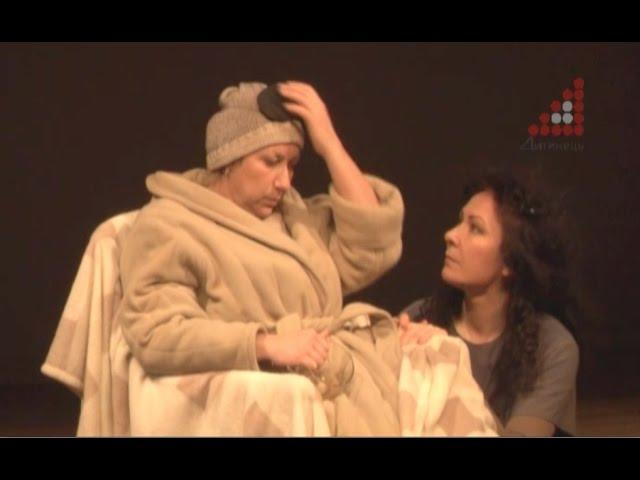 Чернігівський драмтеатр запрошує на виставу за п'єсою англійської драматургині