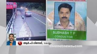 CCTV Visuals : KSRTC bus collides with lorry in Kollam