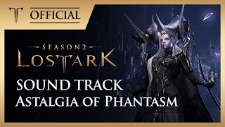 몽환의 아스탤지어 - Phase 6. 몽환의 아스탤지어(유저피셜 찬미버전), Astalgia of Phantasm