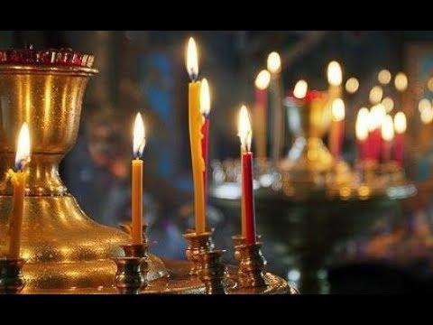 Молитва при беспокойстве о болезни