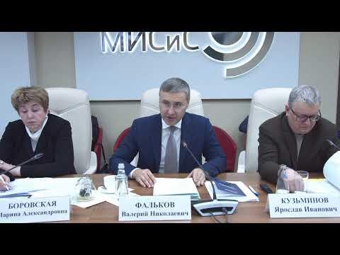 Минобрнауки России переводит вузы в онлайн: заседание рабочей группы / коронавирус