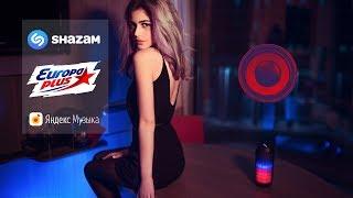 ЗАРУБЕЖНЫЙ ТОП 2019 I Music Non Stop I Лучшее из Shazam, Европа Плюс, Яндекс.Музыки!