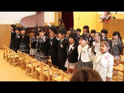 平成28年度 みなみ保育園 卒園式 歌の様子(さよならぼくたちの保育園)