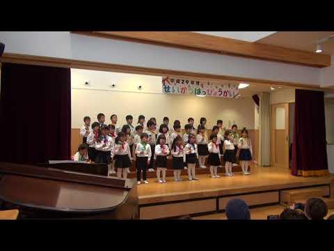 平成29年度 みなみ保育園 生活発表会 すみれ組 ハンドベル(サンタクロースがやってくる)