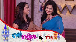 Tara Tarini | Full Ep 714 | 19th Feb 2020 | Odia Serial – TarangTV
