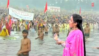 Uga Uga Ho Uga Suruj Bhagwan Bhojpuri Chhath Geet [Full Video Song] I Chhathi Maai Hoihein Sahay - Download this Video in MP3, M4A, WEBM, MP4, 3GP