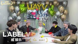[WayV-ariety] 2020 WayV (Mini) Awards