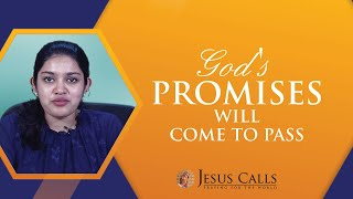 God's Promises Will Come To Pass | Dr. Shilpa Samuel Dhinakaran | Jesus Calls