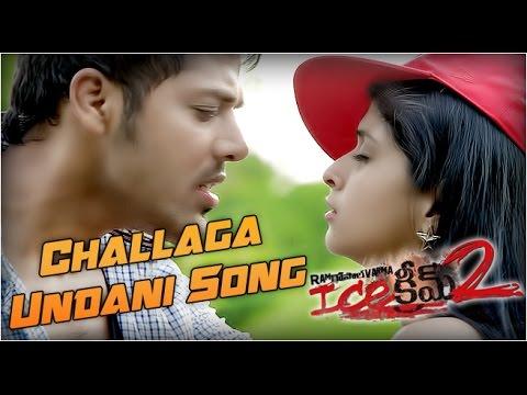Challaga Undhani