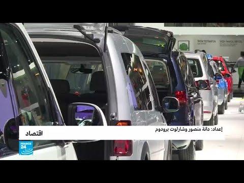 العرب اليوم - شاهد: شركة فولكس فاغن تواجه أكبر محاكمة لها في ألمانيا
