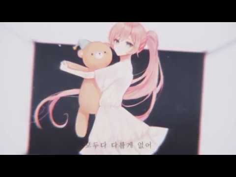 [유니/UNI] 꿈속의 히키코모리 [Original]