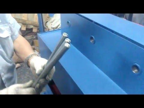 TD-21025-Spinning Machine,GAZLI AMORTISOR,roll close machine,roll close tube equipment,heat exchanger,Shock absorber, Damping