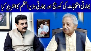 Special Interview The Indian Prime Minister  News Night Eid Special   23 July 2021   Lahore Rang