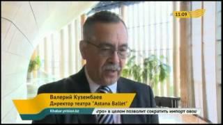 Astana Ballet с постановкой «Восточная рапсодия» покорил жителей Венгрии