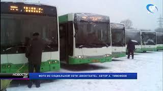 Из Москвы в Великий Новгород выехали 23 новых автобуса