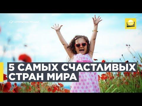 Би-2 счастье мое текст песни