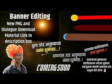 20 Banner backgrounds Free download link in description PicsArt
