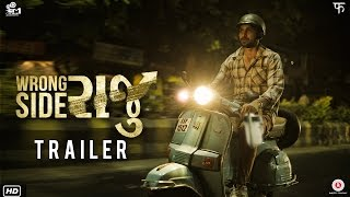 Wrong Side Raju Trailer