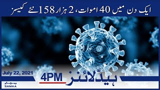 Samaa News Headlines 4pm   40 deaths and 2158 New case within a day due to coronavirus   SAMAA TV
