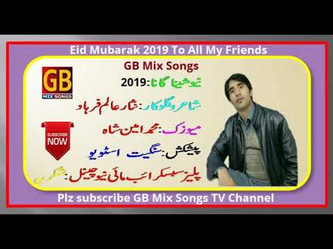 Download Khalid Talk Lyrics K2 Album mp3 song from Mp3 Juices