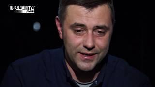 У полі азарту, випуск №15. Ігор Зінкевич
