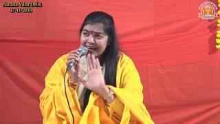 माँ का बड़ा प्यारा नाम !! ले मैया का नाम अमृत बरसेगा !! Mata Rani Bhajan