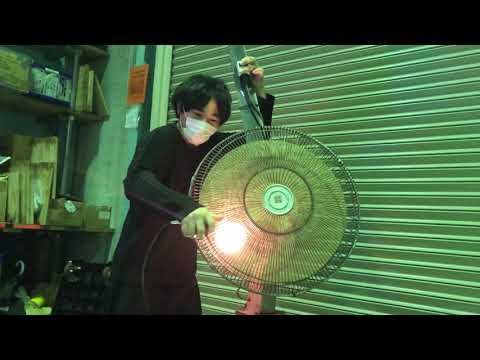 Electronic Bass : Played on an industrial fan