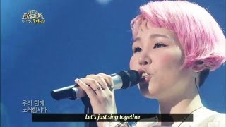 Immortal Songs Season 2 - Ali - Don't Worry, Dear | 걱정 말아요 그대 - 알리 (Immortal Songs 2 / 2013.06.08)