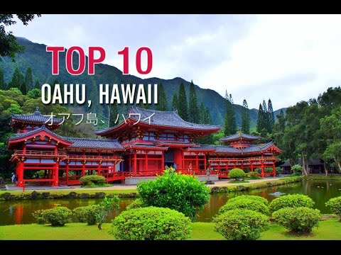 Video My TOP 10 Places To Visit In OAHU, HAWAII