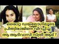 Ayyappanum Koshiyum Movie - Actress Gouri Nandha -Adivasi Kannamma -Film -Prithviraj -Cinema