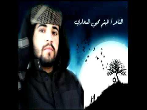 الشاعر علي الحارثي واللقاء الأول له في شاعر المليون