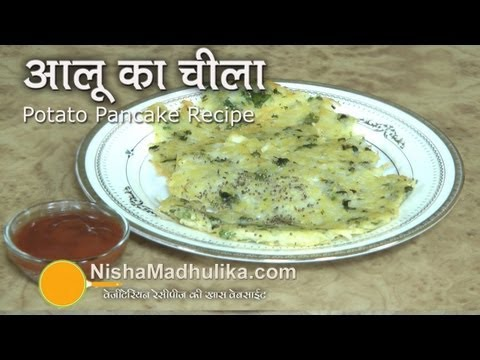 Crispy Aloo Cheela Recipe – Potato Pancakes Recipe