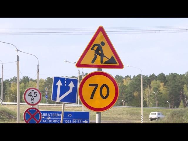 Движение на савватеевской развязке не изменится