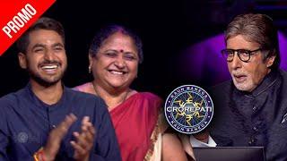 Pranshu Tripathi Talks About His Favorite Sport, Fun Banter With Amitabh Bachchan | KBC 13 Promo
