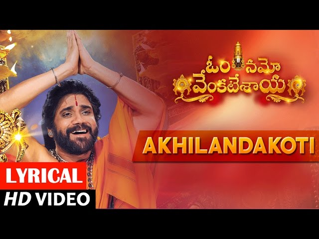 Akhilanda Koti Audio Song Download  | Om Namo Venkatesaya | Nagarjuna