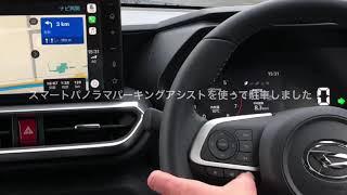 スマートパノラマパーキングアシスト【茨城ダイハツ販売株式会社】