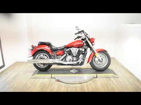 2007 Yamaha V Star® 1300 in Wauconda, Illinois - Video 1