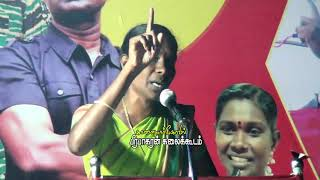 நாம்தமிழர் கட்சி காளியம்மாள் அதிரடியுரை    Kaliyammal Speech at Kollangodu