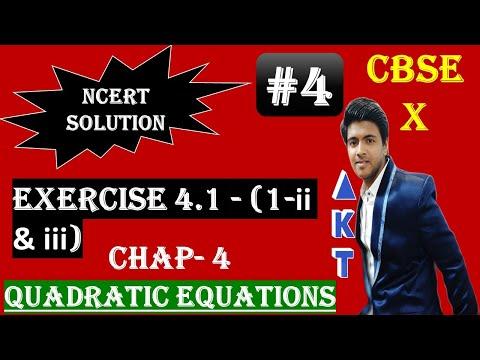 #4 | QUADRATIC EQUATIONS | CBSE(Full Course) | Class X Textbook Sol | Exercise 4.1 1(ii) & (iii)