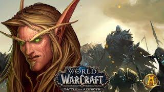 Arthas ATTACKS Silvermoon! [Blood Elves Heritage] -  8.1 WoW BFA: Tides of Vengeance