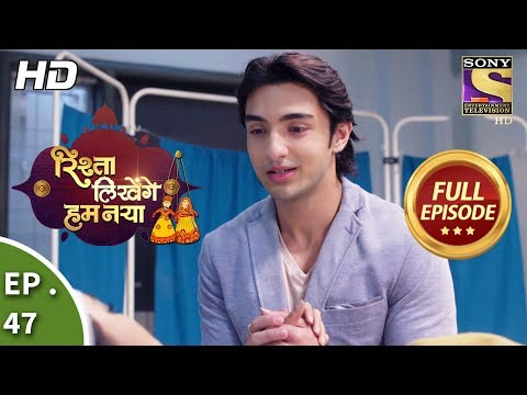 Rishta Likhenge Hum Naya - Ep 47 - Full Episode - 10th January, 2018