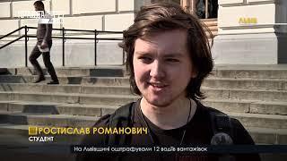 Правда тижня за 13.04.2019