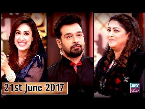 Salam Zindagi - Best Kitchen Family - 21st June 2017