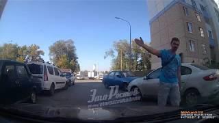 """Бараны"" за рулём автомобиля, сентябрь 2018 года"
