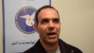 تصريح سعيد بوبيل عضو المكتب الاقليمي للتضامن الجامعي بمراكش