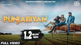 Punjabiyan De Dil Warga Song Lyrics in English – Padam Bhola